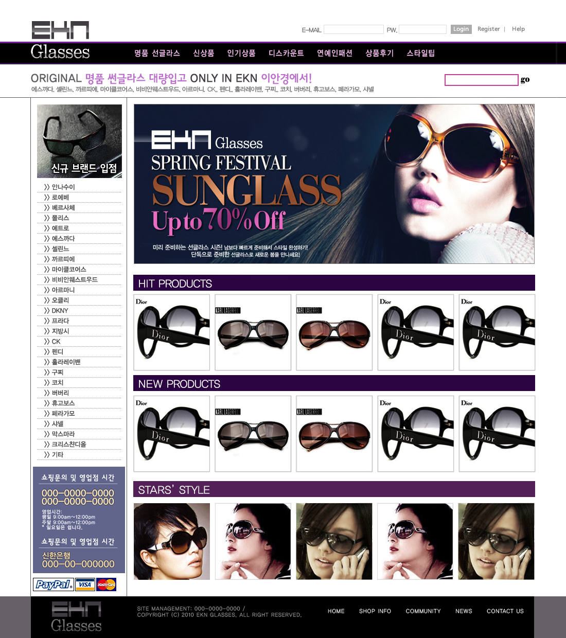 EKN Glasses Main Page Proposal Design_1