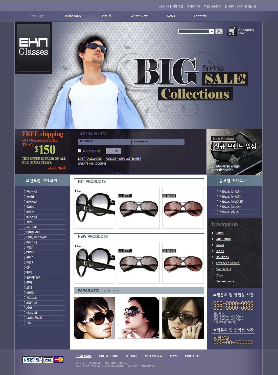 EKN Glasses Main Page Proposal Design_2